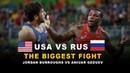 USA vs RUS - The Biggest Fight Jordan burroughs vs Aniuar Geduev
