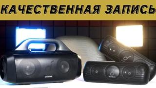 Одна Motion Boom против ДВУХ Motion PLUS | ANKER soundcore