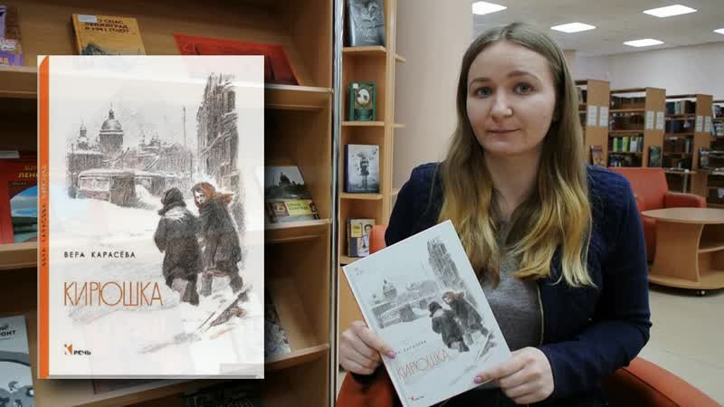 Обзор книг Великий подвиг Ленинграда