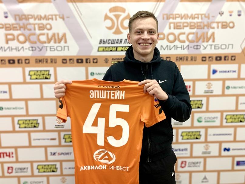 «Очень рад появиться в Архангельске и счастлив подписать контракт. Всё прошло на высшем уровне», изображение №2