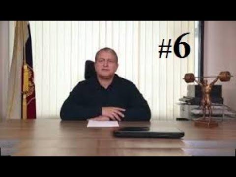 20 10 2020 В КЛОКОВ часть 6 Президент ФТАР Взгляд изнутри