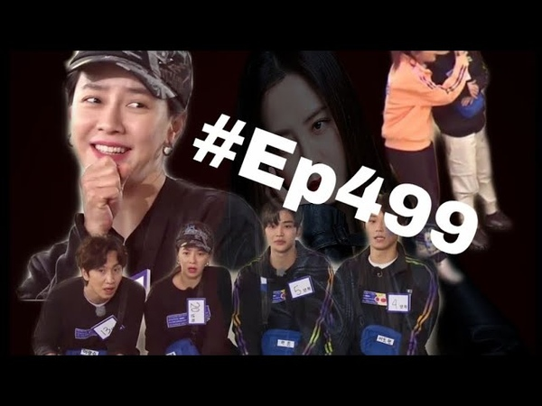 Song ji hyo moment ep 499 송지효