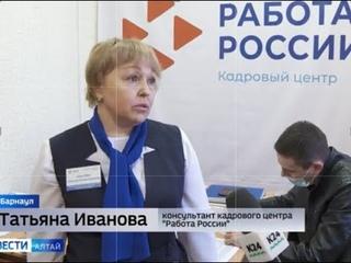 В Алтайском крае будут трудоустраивать безработных неплательщиков алиментов