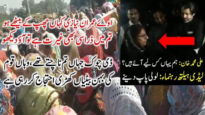 D Chowk Par Nachne Wale Aur Ali Muhammad Khan Ka Lollypop