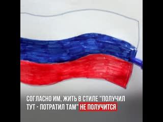 Запрет двойного гражданства для чиновников одна из поправок в конституцию россии