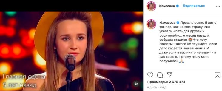 Идеальный Instagram-профиль музыканта, изображение №6