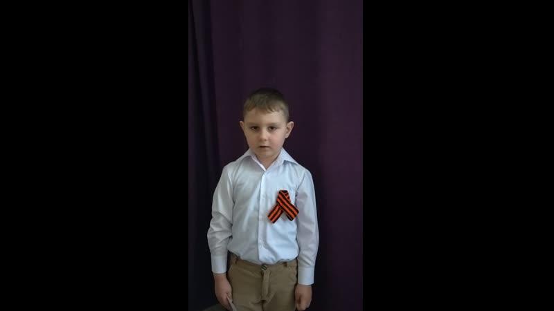 Артемий Бадалян 5 лет детский сад теремок