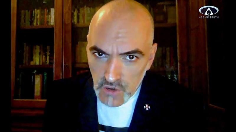 LEO ZAGAMI ~ Illuminati Whistleblower - Satanic Rituals Vatican Secrets [Age Of Truth TV] [HD]