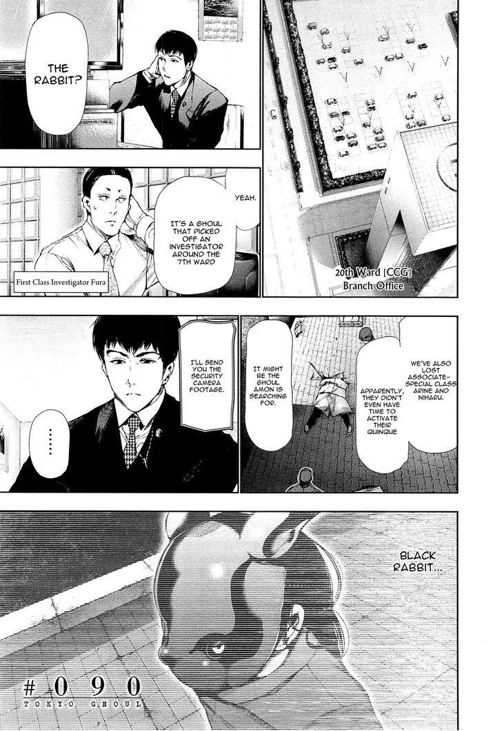 Tokyo Ghoul, Vol. 10 Chapter 90 Pursuit, image #8