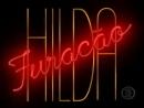 Заставка Неукротимая Хильда, 1998 год