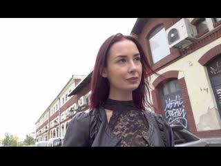 Fuckingstreet freya dee eager brunette offered cash by stranger [czech,новое порно,на камеру,минет,чешское порно]