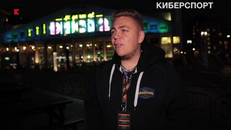 Владислав bondik Нечипорчук из Hellraisers рассказал об организации Мажора и о неожиданностях на турнире