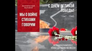 Якубова Ракия Гумеровна. Как хорошо на свете без войны!