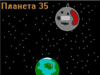 """Планета 35   OST """"Далеко в космосе"""""""