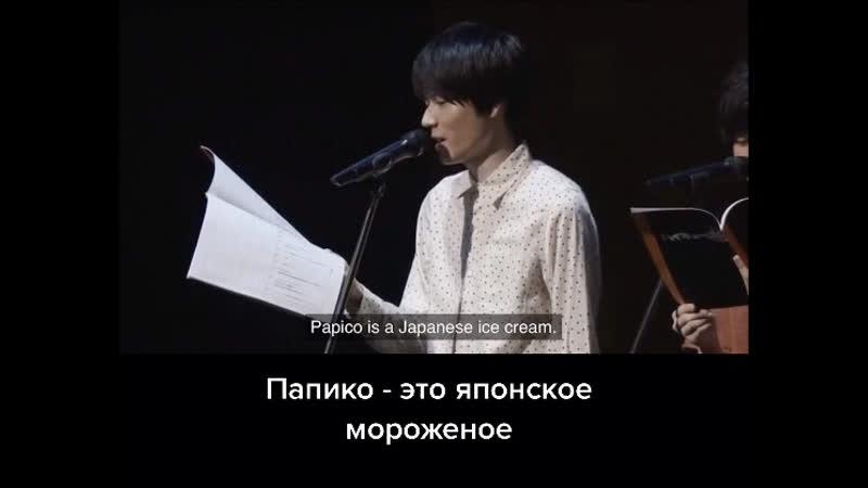 сейю Haiikyuu