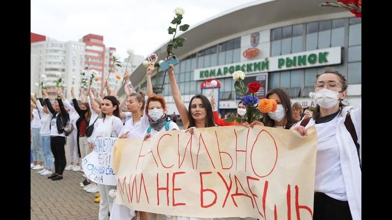 За ошибки к Лукашенко приходят женщины в белом