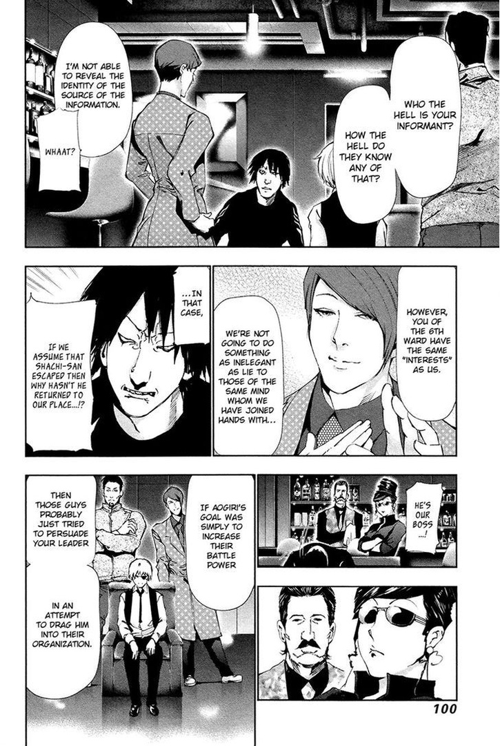 Tokyo Ghoul, Vol.9 Chapter 85 One-Eye, image #4