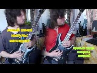 Vst plugins free TSE 808 Le456 Poulin LeCab2 Rock guitar