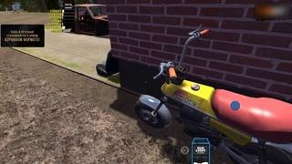 Dread's stream | My Summer Car / Cooking Simulator |  [2]