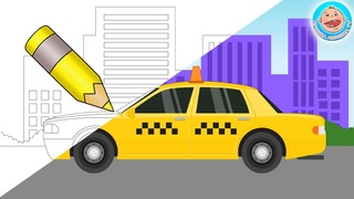 Мультик - Раскраска - Машина Такси