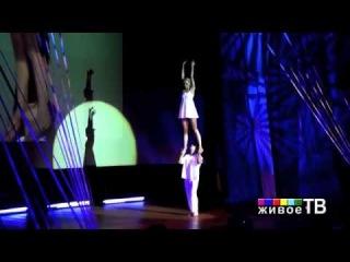 Акробатический дуэт Элегия и Илья Авербух