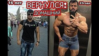 ДОМАШНИЙ КАЧОК ВОЗВРАЩЕНИЕ АНОНС ФИЛЬМА !!!