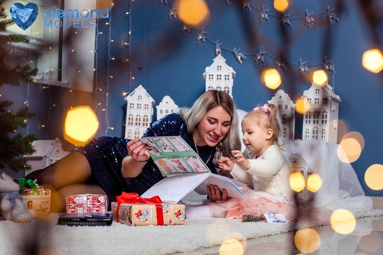 """Афиша Фотопроект """"New Year Family"""" Тольятти."""