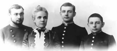 Старший сын Капцовых Николай Александрович стал известным ученым, одним из разработчкиков теории электровакуумных процессов. Заведовал кафедрой электроники МГУ.