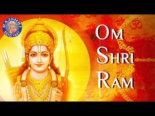 Om Shri Ram | Devotional Ram Mantra | Ram Navami Special