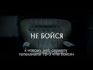 Конкурс трейлеров от VK Talents и ТВ-3