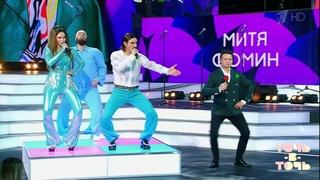 """Танцуют все! Зрители, участники и члены жюри пустились в пляс под хит """"UNO"""" группы Little Big."""