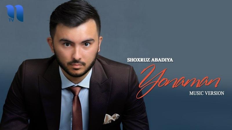 Shoxruz (Abadiya) - Yonaman   Шохруз (Абадия) - Ёнаман (music version)