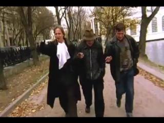 Гарик Сукачев, Михаил Ефремов и Иван Охлобыстин - Полюби меня, 2000 год