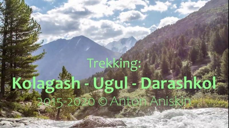 Kolagash Darashkol trekking to mountain altai timelapse