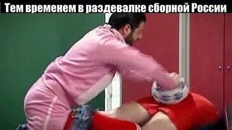 Михаил Галустян   Москва