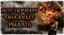 💥Суд ВЫСШИХ СИЛ для ведьмы-разлучницы СЕГОДНЯ! 🔸 КосмоТаро