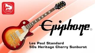 Электрогитара Epiphone Les Paul Standard 50s Heritage