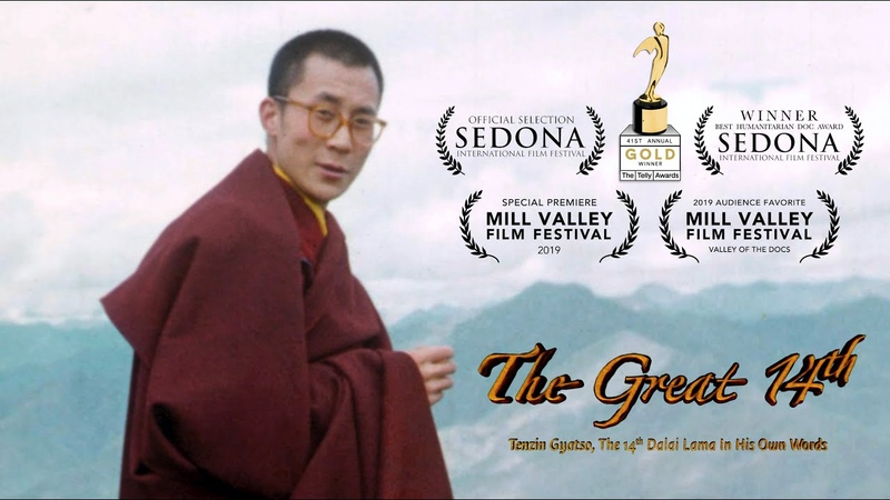 The Great 14th Tenzin Gyatso The 14th Dalai Lama In His Own Words official trailer