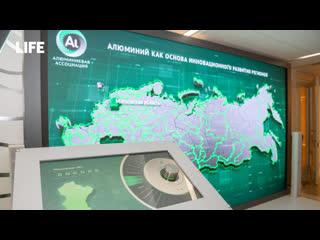 Выставка алюминиевой продукции открылась в Москве