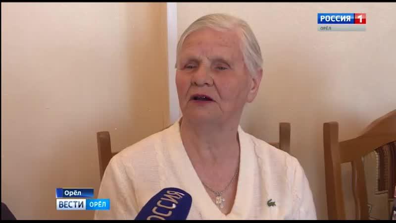 репортаж ОГТРК