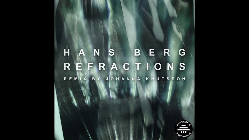 Hans Berg Cascade UFO006