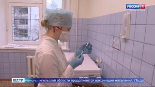 В регионе 231 случай заболевания коронавирусом за последние сутки
