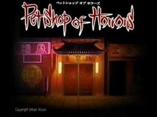 Pet Shop of horrors Opening Full