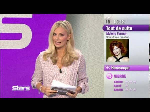 Mylene Farmer TV Absolument Stars M6 19 septembre 2020