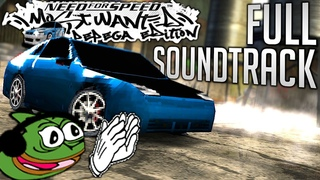NFS Most Wanted Pepega Edition - Soundtrack Mix