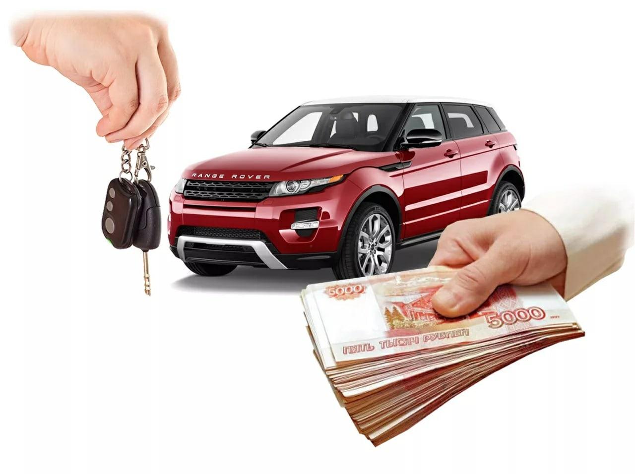 car money займы отзывы