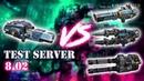 Wa Robots Atomizer vs Storm Scourge Punisher T баг пушки
