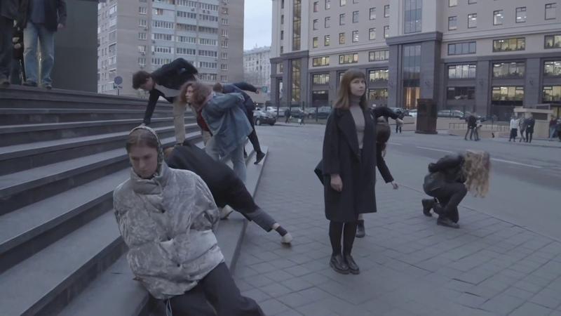STOP MOVING IN THE SEETHING CITY! Na meste zamri! Mordvinkina Katya trailer