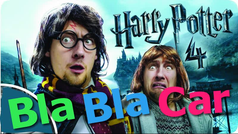 Harry Potter Voie Neuf Trois Quarts au départ pour Poudlard train annulé
