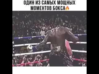 Один из самых мощных моментов в боксе